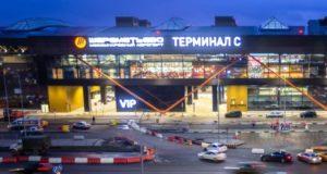 В аэропорту «Шереметьево» запущен в эксплуатацию терминала «С»
