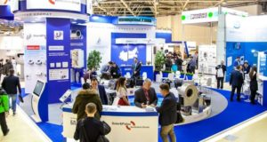 «Мир Климата - 2020» с 13 по 20 марта в Москве