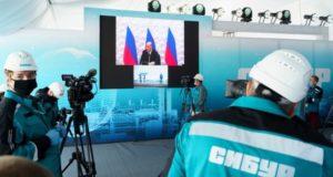 В Приамурье начато строительство крупнейшего в мире завода по производству полимеров