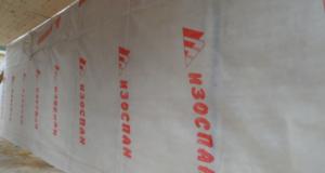 Инструкции по применению Изоспана А, АМ, Б, Д для стен