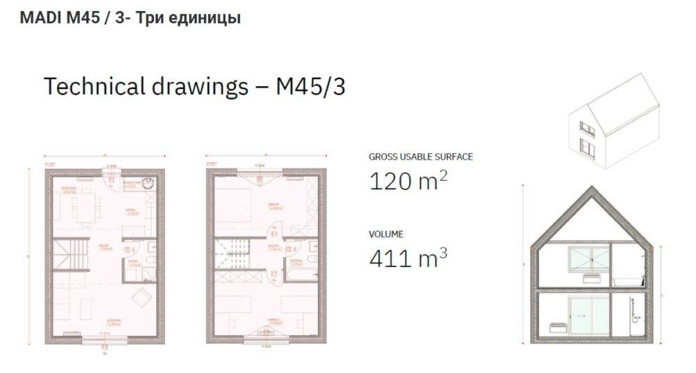 Планировка 3 модуля
